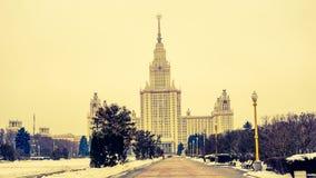 Δίδυμη αδελφή του κτηρίου της Μόσχας στοκ εικόνα