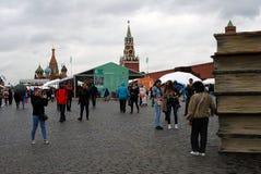 Δίκαιη κόκκινη πλατεία βιβλίων Εορτασμός των γενεθλίων Pushkin Στοκ φωτογραφία με δικαίωμα ελεύθερης χρήσης