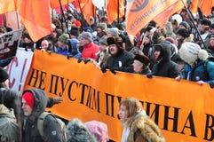 δίκαιη συνεδρίαση των 2 4 2012 εκλογών Στοκ Εικόνες