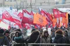 δίκαιη συνεδρίαση των 2 4 2012 εκλογών Στοκ Εικόνα