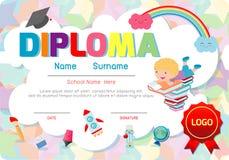 Δίπλωμα παιδιών πιστοποιητικών, διαστημικό διάνυσμα σχεδίου πλαισίων υποβάθρου σχεδιαγράμματος προτύπων παιδικών σταθμών E Στοκ εικόνα με δικαίωμα ελεύθερης χρήσης