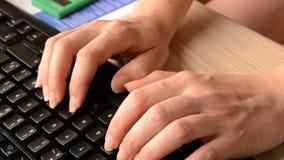 Δακτυλογράφηση στον υπολογιστή απόθεμα βίντεο