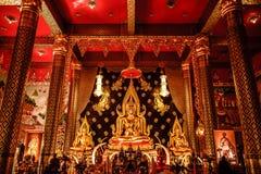 Δασικό μοναστήρι whiphatsana Neramit Στοκ φωτογραφία με δικαίωμα ελεύθερης χρήσης