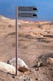 Δείκτης κατεύθυνσης στην έρημο Judean στοκ εικόνες