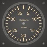Δείκτης συσκευών για την ένδειξη ταχύτητας πτήσης σε χλμ/χ απεικόνιση αποθεμάτων