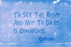 Δείτε το σωστό Κομφούκιο στοκ φωτογραφία με δικαίωμα ελεύθερης χρήσης