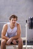 Δεσμεύεστε στην υγεία; Στοκ φωτογραφία με δικαίωμα ελεύθερης χρήσης