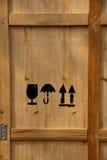 δευτερεύουσα αποθήκ&epsilon Στοκ φωτογραφία με δικαίωμα ελεύθερης χρήσης