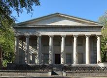 Δεύτερη τράπεζα των Ηνωμένων Πολιτειών Στοκ Εικόνες