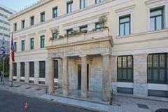 Δημαρχείο Αθήνα στοκ φωτογραφίες