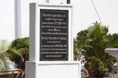 Δημαρχείο της Καλκούτας Στοκ εικόνες με δικαίωμα ελεύθερης χρήσης