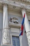 Δημαρχείο Piran με τη σημαία πόλεων στη Σλοβενία Στοκ εικόνες με δικαίωμα ελεύθερης χρήσης