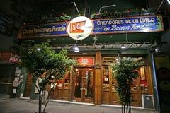 Δημιουργικά εστιατόρια της Αργεντινής Στοκ Φωτογραφία