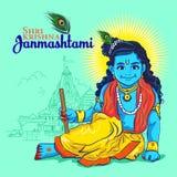 Δημιουργική διανυσματική απεικόνιση janmashtami Krishna Shri στοκ φωτογραφίες με δικαίωμα ελεύθερης χρήσης