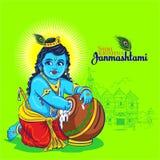 Δημιουργική διανυσματική απεικόνιση janmashtami Krishna Shri στοκ φωτογραφία