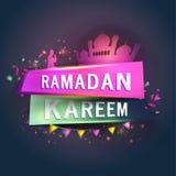 Δημιουργική ετικέττα για τον εορτασμό Ramadan Kareem Στοκ Φωτογραφίες