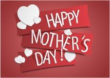 Δημιουργική ευτυχής κάρτα ημέρας μητέρων ` s με τις καρδιές στην κορδέλλα επίσης corel σύρετε το διάνυσμα απεικόνισης ελεύθερη απεικόνιση δικαιώματος