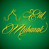 Δημιουργική καλλιγραφία του κειμένου eid Mubarak Στοκ εικόνα με δικαίωμα ελεύθερης χρήσης