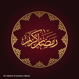 Δημιουργική τυπογραφία του Μουμπάρακ Ramadan σε ένα ισλαμικό κυκλικό Desig Στοκ φωτογραφία με δικαίωμα ελεύθερης χρήσης