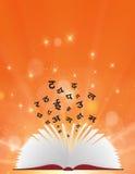 Δημιουργικό αφηρημένο πορτοκάλι ντιβών Hindi Στοκ φωτογραφία με δικαίωμα ελεύθερης χρήσης