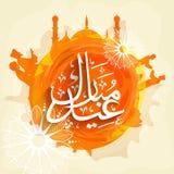 Δημιουργικό πλαίσιο με τα ισλαμικά στοιχεία για Eid Στοκ φωτογραφία με δικαίωμα ελεύθερης χρήσης