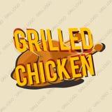 Δημιουργικό σχέδιο λογότυπων με το ψημένο στη σχάρα κοτόπουλο επίσης corel σύρετε το διάνυσμα απεικόνισης Στοκ Φωτογραφίες