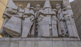 ` Δημιουργοί του βουλγαρικού κράτους ` Στοκ εικόνες με δικαίωμα ελεύθερης χρήσης