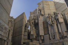 ` Δημιουργοί του βουλγαρικού κράτους ` Στοκ Φωτογραφίες