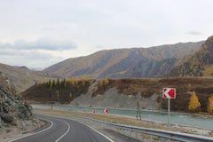 Δημοκρατία Altai Στοκ εικόνα με δικαίωμα ελεύθερης χρήσης