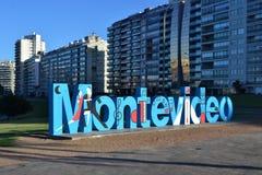 Δημόσια υποδοχή του Μοντεβίδεο Στοκ Εικόνα