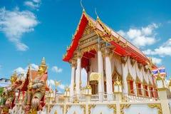 Δημόσιος ναός Samakhitham Wat στη Μπανγκόκ Ταϊλάνδη στοκ εικόνες
