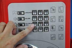 Δημόσιο τηλεφωνικό πληκτρολόγιο Στοκ φωτογραφία με δικαίωμα ελεύθερης χρήσης