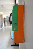 Δημόσιο τηλεφωνικό κιβώτιο Στοκ φωτογραφία με δικαίωμα ελεύθερης χρήσης