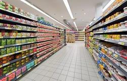 Διάδρομοι μιας υπεραγοράς, μανάβικο στοκ εικόνες με δικαίωμα ελεύθερης χρήσης
