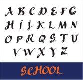 διάνυσμα αλφάβητου Στοκ εικόνες με δικαίωμα ελεύθερης χρήσης