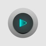 Διάνυσμα απεικόνισης ενδιάμεσων με τον χρήστη κουμπιών Στοκ Εικόνες