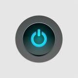 Διάνυσμα απεικόνισης ενδιάμεσων με τον χρήστη κουμπιών Στοκ εικόνα με δικαίωμα ελεύθερης χρήσης