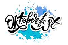 Διάνυσμα διακοπών κειμένων βουρτσών καλλιγραφίας εγγραφής Oktoberfest Στοκ Εικόνες