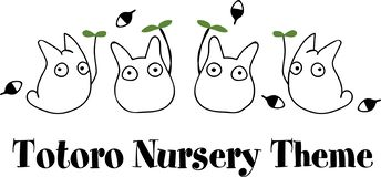 Διάνυσμα θέματος βρεφικών σταθμών Totoro ελεύθερη απεικόνιση δικαιώματος