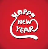 Διάνυσμα κειμένων καλής χρονιάς Στοκ Εικόνες