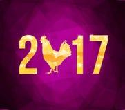 Διάνυσμα 2017 με το χρυσό κόκκορα, ζωικό σύμβολο του νέου έτους Απεικόνιση αποθεμάτων