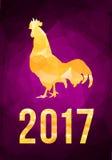 Διάνυσμα 2017 με το χρυσό κόκκορα, ζωικό σύμβολο του νέου έτους διανυσματική απεικόνιση