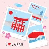 Διάνυσμα μνήμης πλαισίων φωτογραφιών ταξιδιού άποψης της Ιαπωνίας ελεύθερη απεικόνιση δικαιώματος
