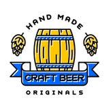 Διάνυσμα μπύρας τεχνών bages απεικόνιση αποθεμάτων