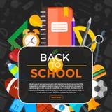 Διάνυσμα πίσω στο σχολικό υπόβαθρο με τα εικονίδια εκπαίδευσης Εκπαίδευση Στοκ Εικόνες
