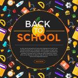 Διάνυσμα πίσω στο σχολικό υπόβαθρο με τα εικονίδια εκπαίδευσης Εκπαίδευση Στοκ εικόνες με δικαίωμα ελεύθερης χρήσης