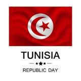 Διάνυσμα της Δημοκρατίας ημέρα Τυνησία Στοκ Εικόνες