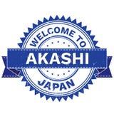 Διάνυσμα της ΥΠΟΔΟΧΗΣ στη χώρα ΙΑΠΩΝΊΑ πόλεων AKASHI γραμματόσημο sticker Ύφος Grunge EPS8 Στοκ εικόνα με δικαίωμα ελεύθερης χρήσης