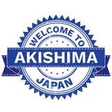 Διάνυσμα της ΥΠΟΔΟΧΗΣ στη χώρα ΙΑΠΩΝΊΑ πόλεων AKISHIMA γραμματόσημο sticker Ύφος Grunge EPS8 Στοκ φωτογραφία με δικαίωμα ελεύθερης χρήσης