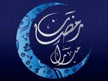 Διάνυσμα χαιρετισμών Ramadan Στοκ Εικόνα